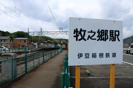 20090504_makinoko-01.jpg