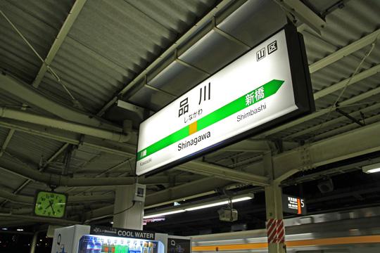 20090504_shinagawa-01.jpg