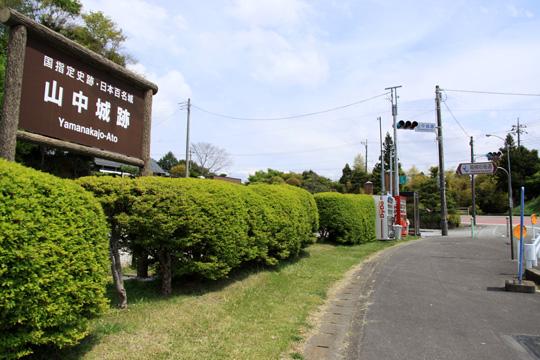 20090504_yamanaka_castle-01.jpg