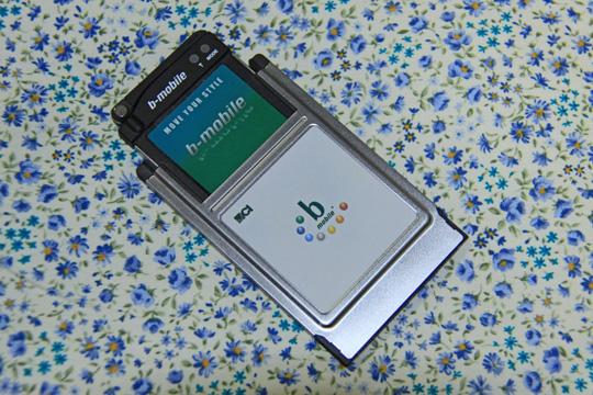 20090510_b_mobile-01.jpg