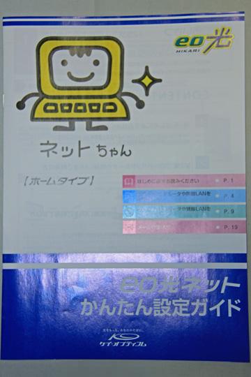 20090510_eo_setup-01.jpg