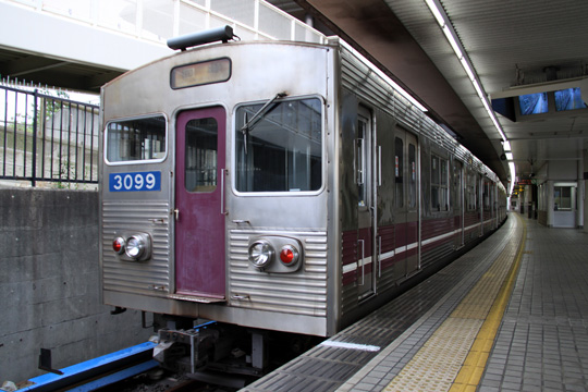 20090516_osaka_subway_30-01.jpg