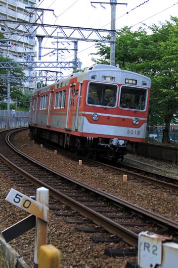 20090531_shintetsu-01.jpg