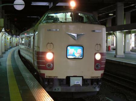 P1040926.jpg