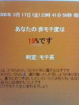bdce249b.JPG
