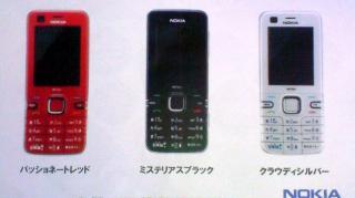 p6n19-1-8b70.jpg