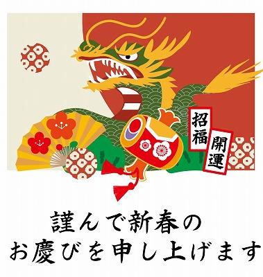 tatsu451.jpg