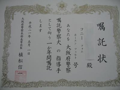 004 - コピー