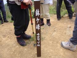 鉢ガ峰頂上3