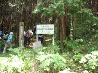 男鹿山登山口2