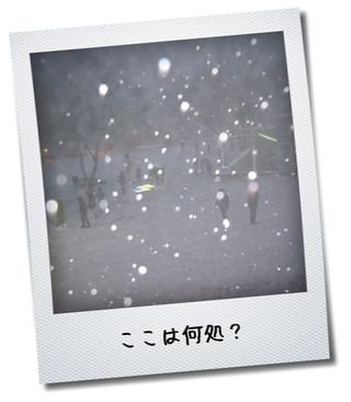 ソウル10