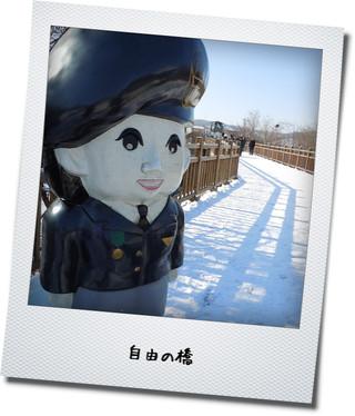 ソウルweb40