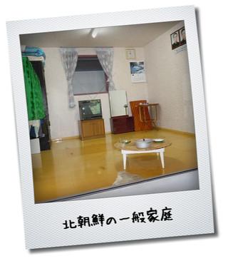 ソウルweb46