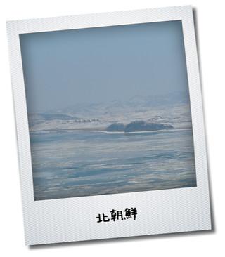 ソウルweb44