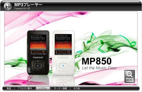 mp850.jpg