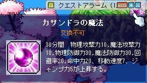 Maple1005.jpg