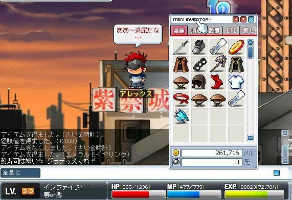 Maple1009.jpg