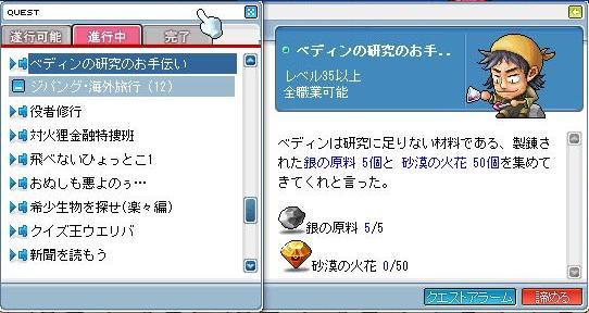 Maple1013.jpg