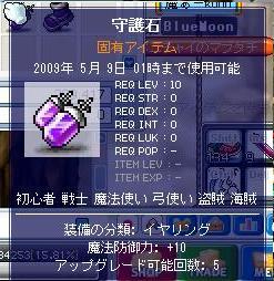 Maple1022.jpg