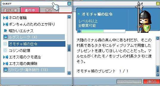 Maple1025.jpg