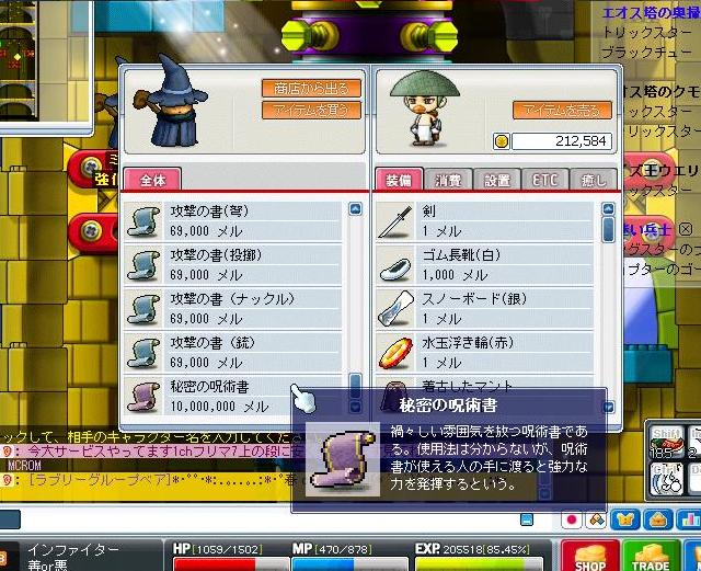 Maple1029.jpg