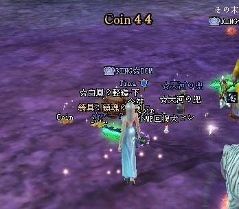 20080805(鎮魂の法剣)