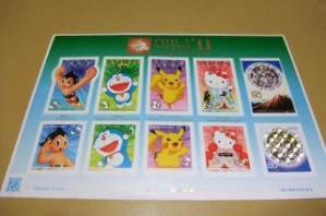 ドラやキティやアトムの記念切手