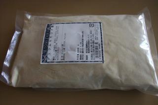 ディラムセモリナ粉