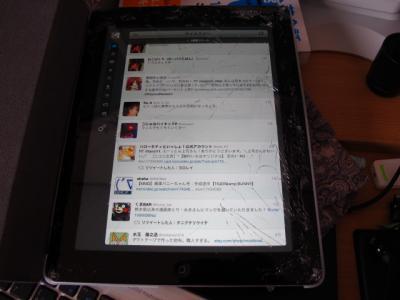 iPad落下破損3
