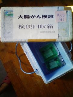20080919083206.jpg