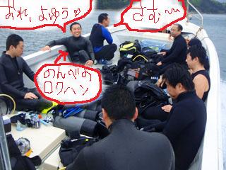 ODC2.jpg