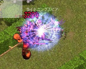 1_20080804081813.jpg