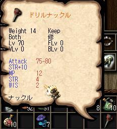 2_20080801083712.jpg