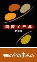 IYP_japanese_2.jpg
