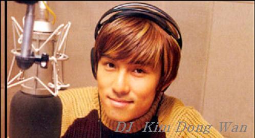 DJ Dongwan