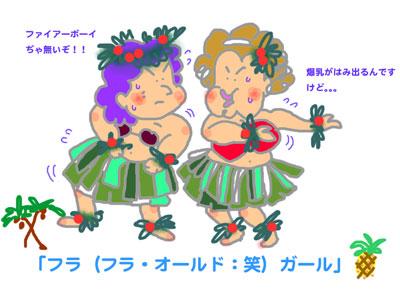 fula-girl.jpg