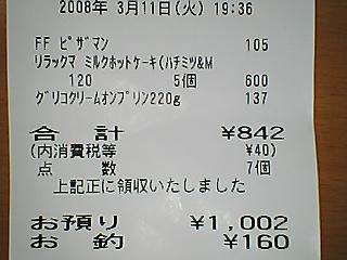 67b35493.jpg