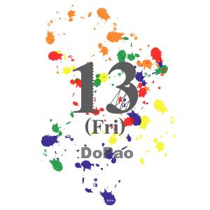 Friday the 13th 13日の金曜日 オリジナルデザイン