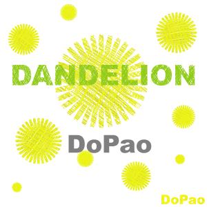 Dandelion タンポポ オリジナルデザイン