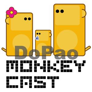Monkey Cast モンキー ミュージックプレイヤー オリジナルデザイン