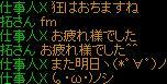 20080130_03.jpg