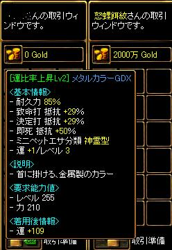 20080202_02