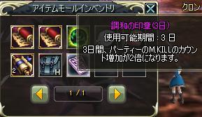 200808071.jpg