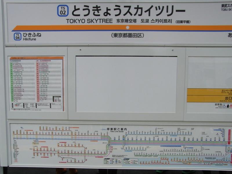 120318006.jpg