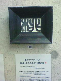 20081006180324