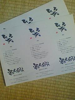 20081008155517