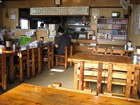 いわた食堂2