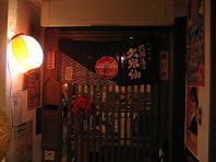 星空料理店1
