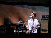 奥田民生 SONGS