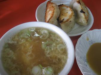 五香/餃子